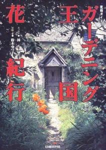 book-20110530-7