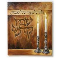 Shabbat 23  When to light Shabbat candles   Torah and ...