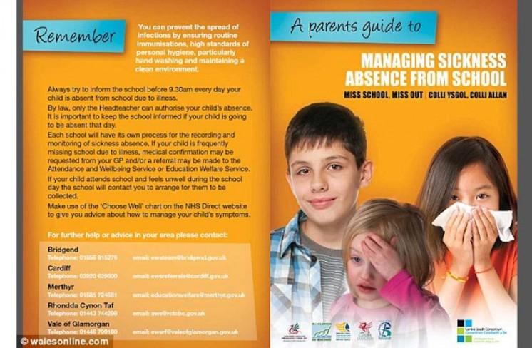 The Idler Bad Grammar NHS Leaflet