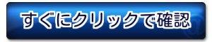 2uPgIxDltWrFBWj1436015574_1436015744