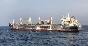 Поджаренное британское судно не будут ремонтировать на Канарском архипелаге