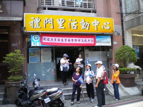 湯泉櫻花社區在李副主委-4