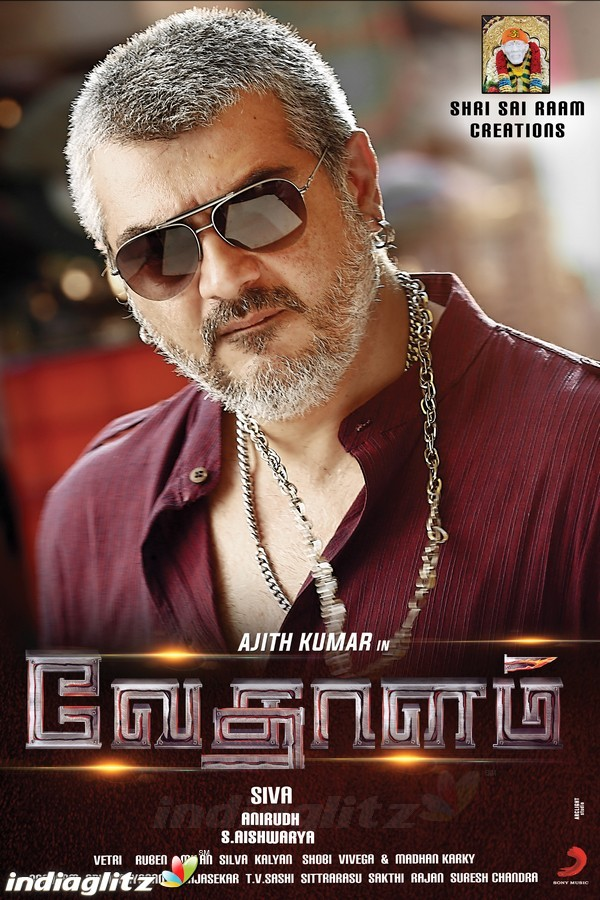 Wallpaper For Sister With Quotes Vedalam Aka Vedhalam Tamil Movies Image Gallery