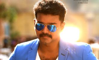 Kamal Raja Hd Wallpaper Theri Mobile Wallpapers Tamil Movie News Indiaglitz Com