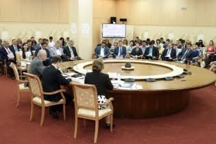 Заседание ХХIII Координационного совета по культуре (Уфа)