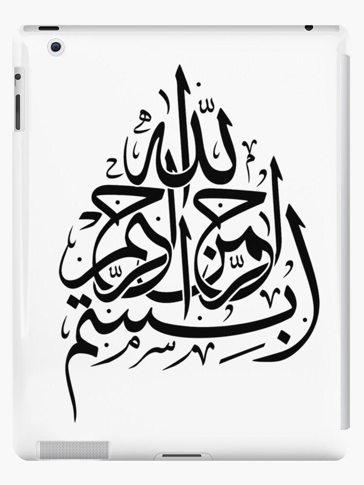 Bismillah (In the name of Allah)\