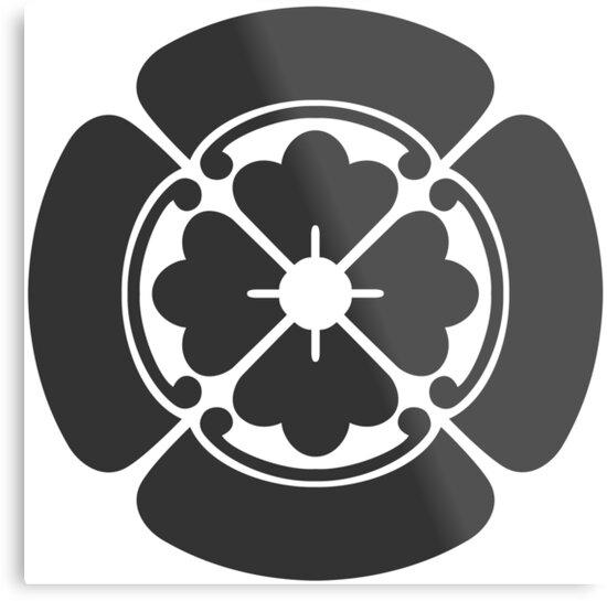 Sakamoto Family Crest, Sakamoto Mon, Japanese Design, Japanese Crest - family mon