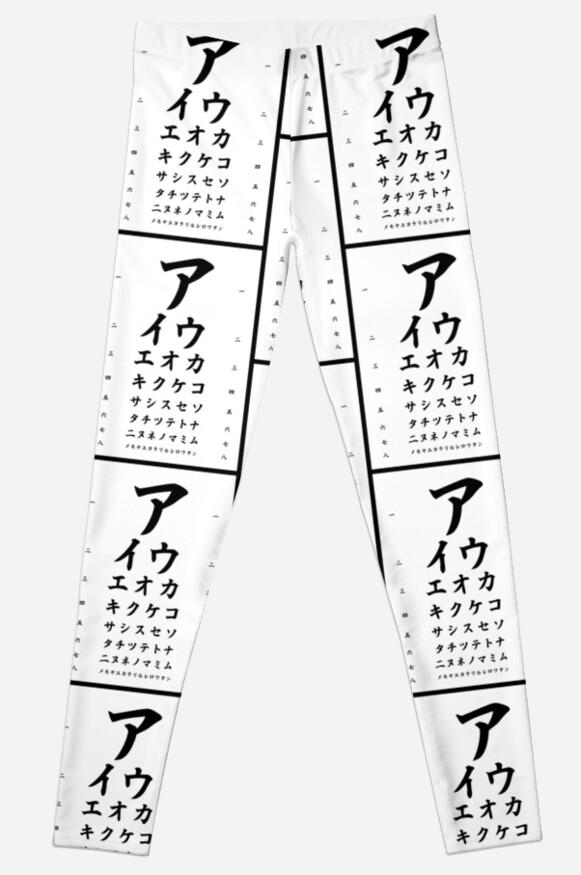 Katakana Print for Otaku (Japanese Writing)\