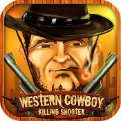 Western Cowboy Killing Shooter