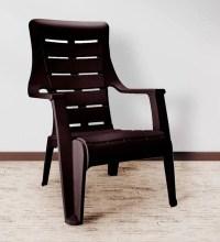 Buy Weekender Garden Chair in Black Colour by Nilkamal ...