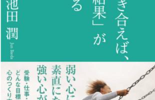 スクリーンショット 2015-07-09 13.49.30