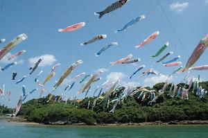4月 沖縄 旅行 気温 服装 7