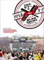 「いきものまつり2011 どなたサマーも楽しみまSHOW!!! 〜横浜スタジアム〜」