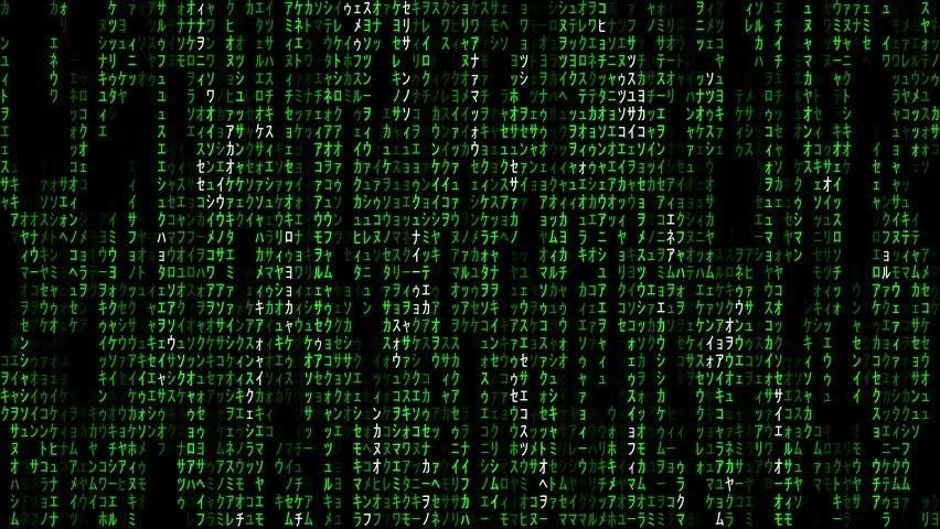 Binary Code Wallpaper Hd Streaming Digital Matrix Data Loop Stock Footage Video