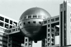 Fuji television building, Odaiba, Tokyo