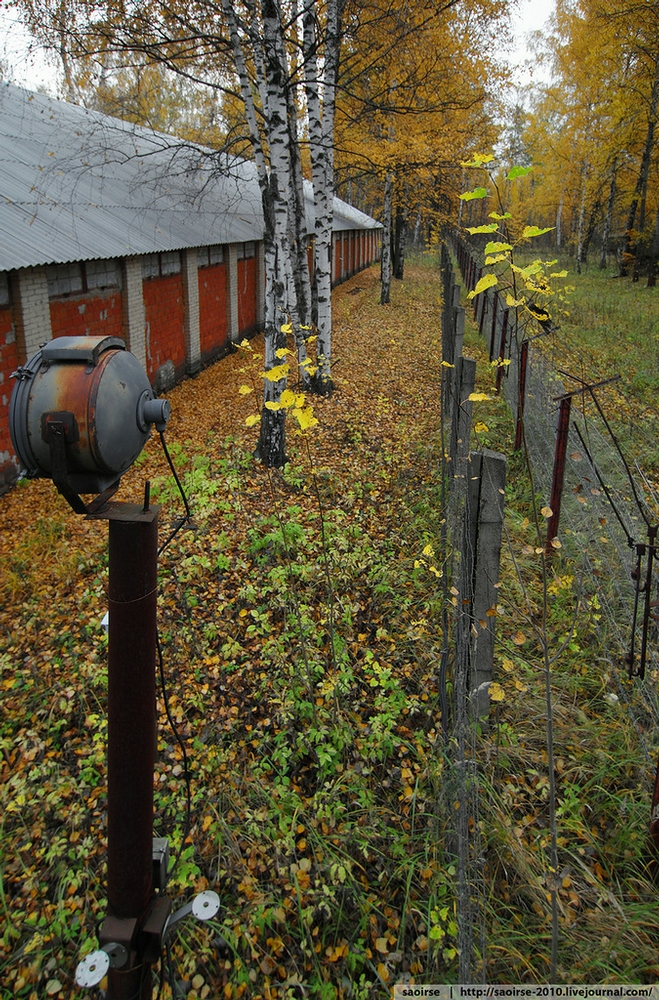 Interesting Quotes Wallpapers Abandoned Soviet Vehicle Base Hidden Deep In The Woods Pt