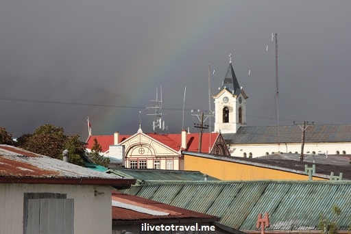 Rainbow and dark sky in Puerto Natales, Chile