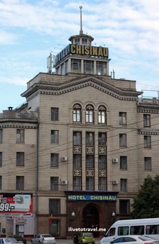 Hotel Chisinau (open) in Moldova