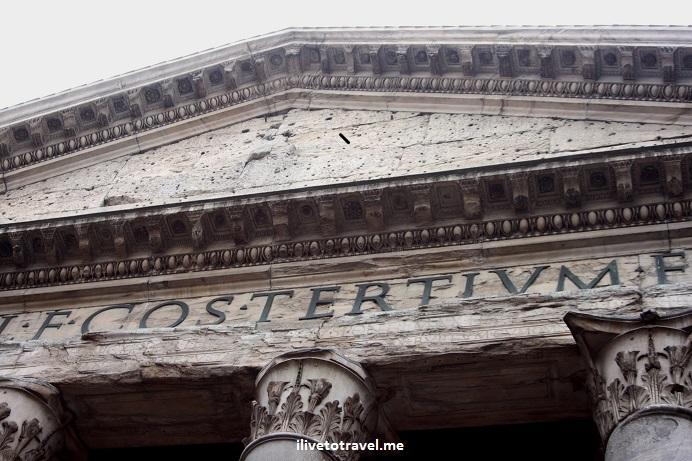 Pantheon, Rome, Italy, Panteon, Roma, architecture, photo, Canon EOS Rebel, travel