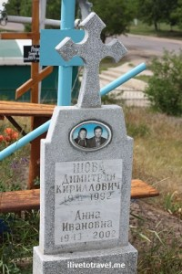 Moldova, cemetery, blue cross, cross, dark sky, white cross, unique cemetery, travel, photo, Canon EOS Rebel