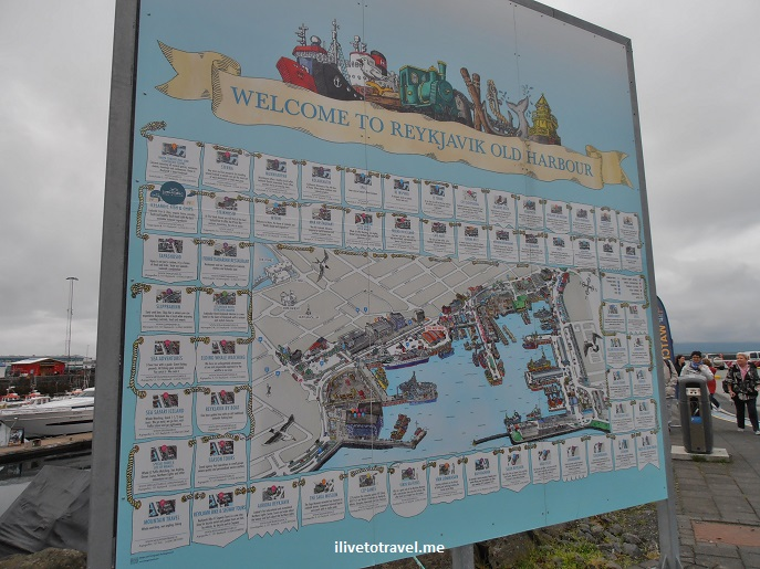 Reykjavik, Iceland, Old Harbor, seafood, fishing, travel, photo, map, Olympus