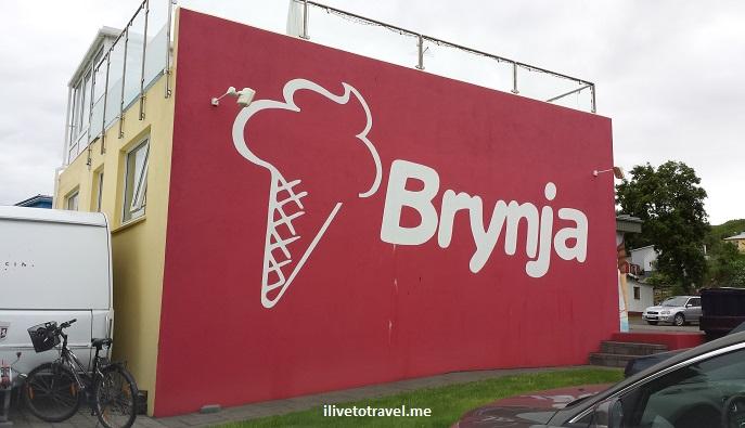 Akureyri, Iceland, fjord, mountains, beauty, nature, travel, photo, Samsung Galaxy, Brynja, ice crea,