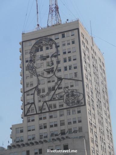 Evita, Eva, Peron, Argentina, Buenos Aires, building, travel, photo, Olympus