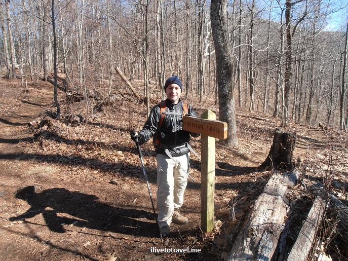 Freeman Trail, Appalachian Trail, Georgia, photo, hiking, winter, outdoors