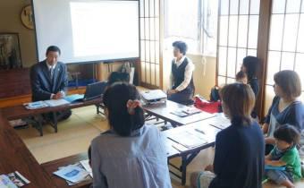 おこづかい教育出前教室 2013年9月27日(金)