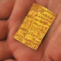 New York's highest court orders return of Assyrian gold tablet to Germany