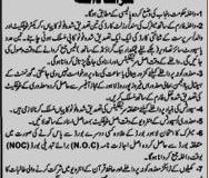 Admission Open in Government Post Graduate College for Women Lahore 2010