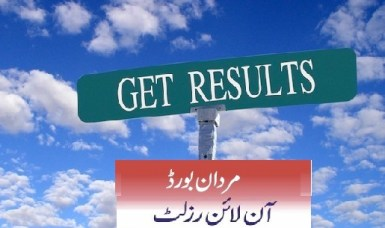 BISE Mardan Board Matric Results 2016 9th, 10th Class Result