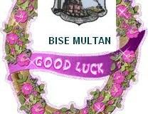 BISE Multan Matric results 2012