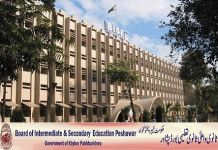 BISE Peshawar Board Intermediate Result 2016