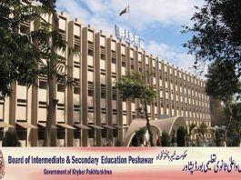 BISE Peshawar Board Intermediate Result 2016