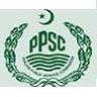Punjab Public Service Commission PPSC Written Test Schedule 2015