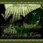 14 August Poetry 2015