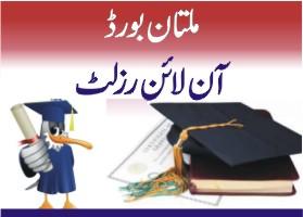 9th Class Result 2015 Multan Board