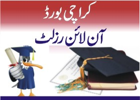 Karachi Board Inter Part 1 & Part 2 Result 2012