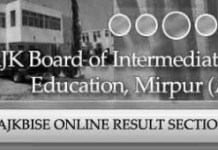 AJK Mirpur Board FSc, FA Roll No Slips 2015 Download