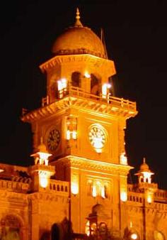 Punjab University B.Ed and B.S.Ed Admissions 2012