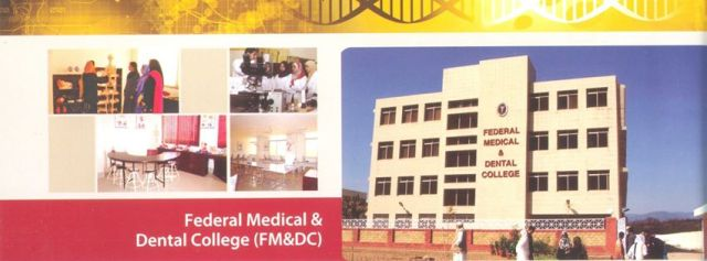 FMDC Entry Test Date & NTS Result 2016