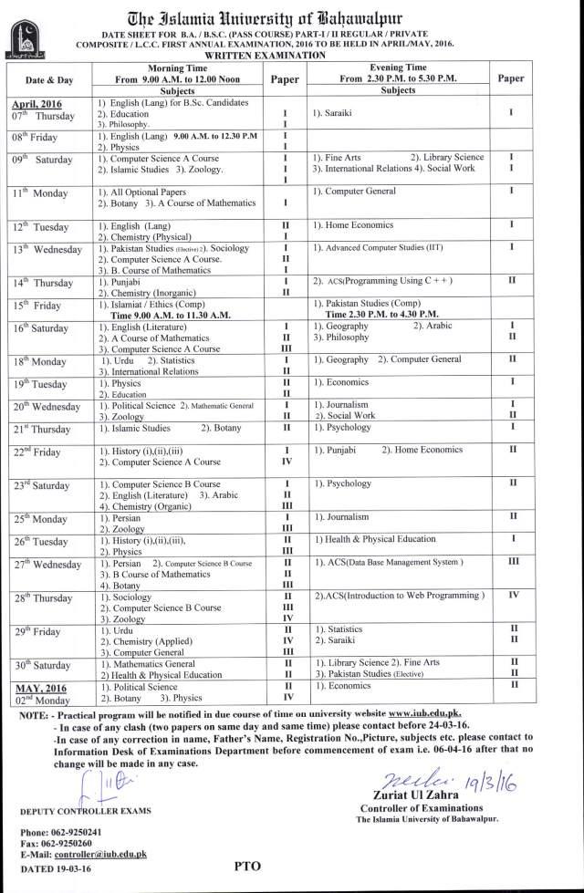 Islamia University of Bahawalpur IUB B.A, BSC Date Sheet 2016