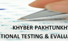 ETEA Medical Entry Test Result 2016 KPK By Name