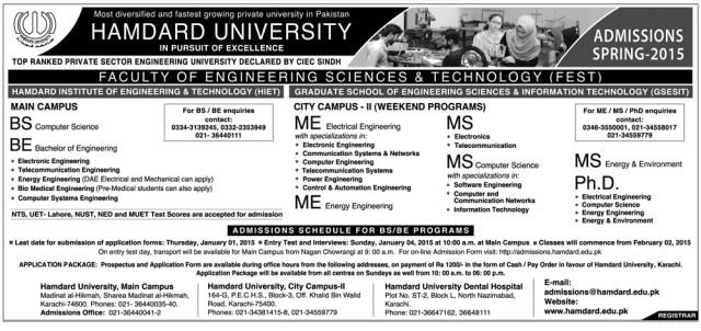 Hamdard University Karachi Admissions 2015