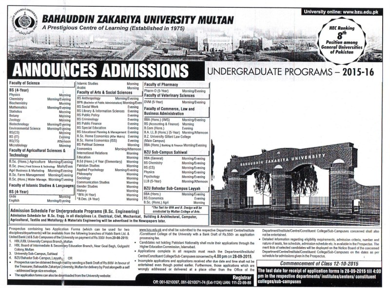 BZU Multan Undergraduate Admissions 2015 Form, Last Date