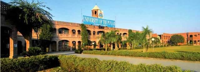 Punjab University BA BSc Supplementary Date Sheet 2015