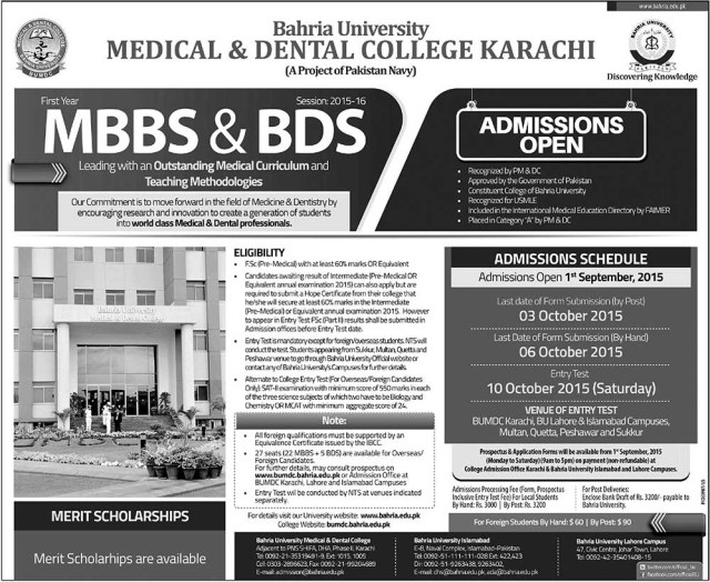 Bahria University Medical & Dental College Karachi Admission 2015