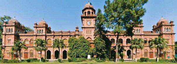 Punjab University PU MA English Part 1, 2 Result 2015