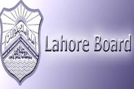 BISE Lahore Board Matric 10th supplementary Result 2015